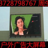 【兰州广告传媒户外led显示屏】影院级别高清显示