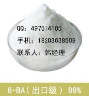 6-BA��6-�а��������ʡ�99%6-BA��6-BAԭҩ