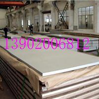供应太钢304不锈钢中厚板、304不锈钢板切割 零卖