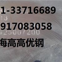 供应20CrMnMo是什么材料高高合金结构钢