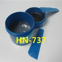 东莞好粘胶业HN-737 250℃高温修补剂专业制造商