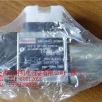 供应HED80H20/200K14S力士乐压力继电器