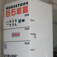 供应佛山巨石JS电子脉冲集尘器系列