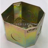 广西南宁供应四方八角金属穿线盒