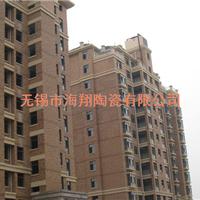 240*60红色陶土劈开砖|海翔陶瓷厂家供应