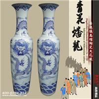 供应青花蟠龙陶瓷大花瓶