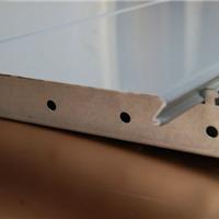 上海西蒙金属吊顶条形板