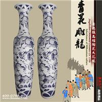 供应高档手绘青花瓷大花瓶
