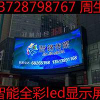 【永登广告传媒led全彩大屏幕】影院级别高清显示