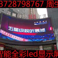 【皋兰广告传媒led全彩大屏幕】影院级别高清显示