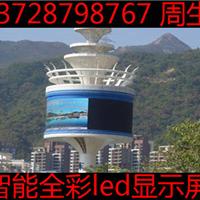 【榆中广告传媒led全彩大屏幕】影院级别高清显示