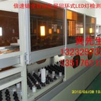 小榄LED老化线 厂家直销 专业制作 质量保证