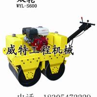 供应小型压路机  双钢轮汽油机