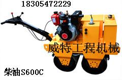 供应小型压路机