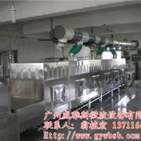 供应木材烘干箱