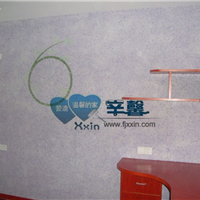 供应新型壁纸辛馨墙衣 福州辛馨墙衣 福建墙衣 健康墙衣
