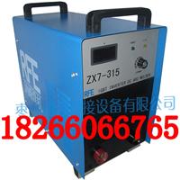 1供应ZX7-315IGBT单管逆变直流手工弧焊机