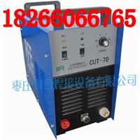 供应CUT-70/120IGBT逆变空气等离子切割机