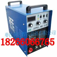 供应WS-315IGBT手工/氩弧焊机