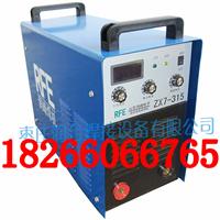 供应ZX7-315/400/500/630逆变直流手工弧焊机