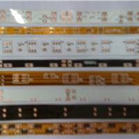 FPC柔性灯条板.柔性灯条板.各种规格软板