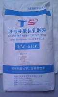 ��Ӧ������ʢ���ٷ�ɢ���齺��HW-5116