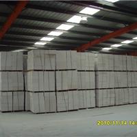 供应ALC墙板,ALC防火板,S50板,NALC板,ALC