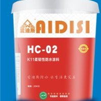 供应K11柔韧性防水涂料