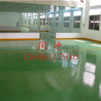 供应江阴环氧树脂系列地坪