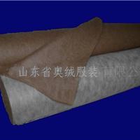 供应驼绒棉,驼绒棉片