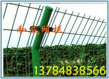 供应双边丝护栏网、双边丝围栏网、双边丝防护网