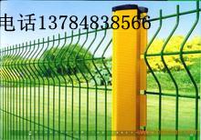 供应三角折弯护栏网、三道弯护栏网