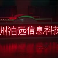 供应思立德LED车顶屏GPRS系统深圳地区优质供应商