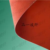 排烟风机用耐火纤维布 A级不燃硅树脂布