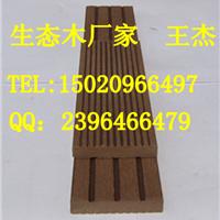 供应生态木地板扣件,木塑地板连接件,地板龙骨件价格