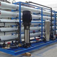 供应30T宁波水处理设备工业反渗透纯净水设备