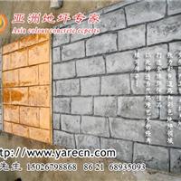 供应混凝土压制砖形,仿古砖,仿石砖路面