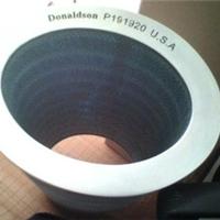 椭圆形除尘滤芯