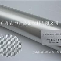 供应pvc仿钢板片 pvc仿铝板膜