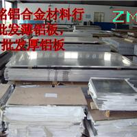 供应进口AL6063铝合金板硬度