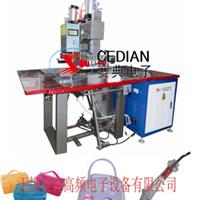 供应南京塑料高周波高频热合机