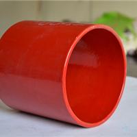 环氧树脂涂塑管