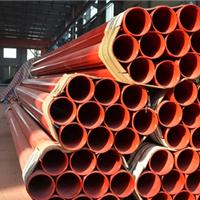 供应内外涂塑环氧复合钢管