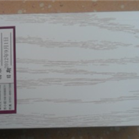 供应佛山铝材厂雄业铝材木纹水曲柳JS664木纹铝材