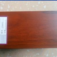 供应佛山铝材厂木纹天花铝材批发木纹红酸枝JS661木纹铝材