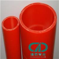 MPP电力电缆保护管价格MPP电力电缆保护管规格MPP
