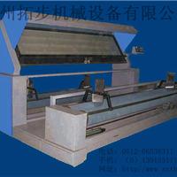 布料厂专用验布卷布机,厂家直销,质好价优