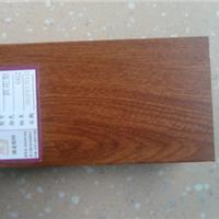 供应佛山铝材厂批发门窗木纹铝材黄花梨662木纹铝材