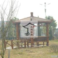 供应炭化木凉亭
