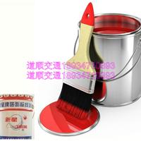 贵港道路油漆多少钱常温标线涂料反光油漆